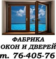 Акция «Время менять окна» г. Харьков!