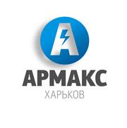 Электромонтаж, Заземление, Электрик Харьков. Проектирование электросети.