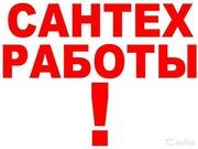 Установка водяного пола в Харькове и ближнем пригороде. - foto 0