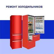 Ремонт холодильного промышленного оборудования. - foto 1