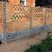 Еврозабор глянцевый матовый цветной  – компания «Master Zabor» Харьков - foto 4