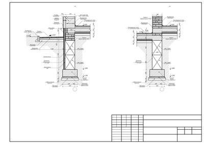 Проекты домов - строительство домов - main