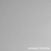 ДСП ламинированное в деталях Egger Белый платиновый W980 SM