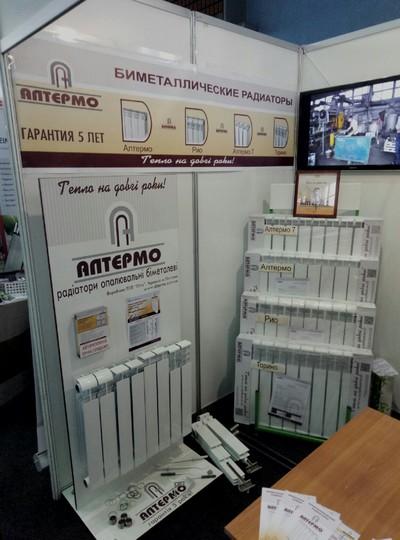 Радиаторы биметаллические  Алтермо (Полтава) - main