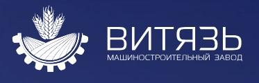 ООО Машино строительный завод Витязь