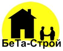 Компания Бета-Строй