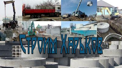 Грузовой кран-манипулятор в Харькове. Доставка стройматериалов. - main