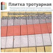 Плитка Тротуарная от производителя - foto 0