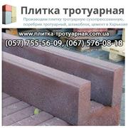 Плитка Тротуарная от производителя - foto 2