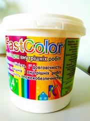 Продам водоэмульсионную краску FastColor интерьерную и фасадную.