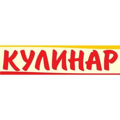 Работа. Пекарь - универсал. Харьков - main