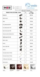 Водосточные системы и софиты от лучших производителей по низкой цене - foto 3