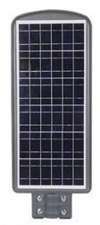 Светодиодный прожектор на солнечной батарее(пр-во Германия) - foto 1